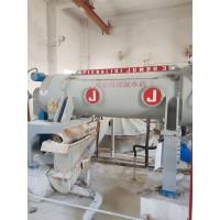 北京离心机脱水机贝亚雷斯整机维修保养授权企业
