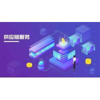 中小型企业wms仓库管理系统介绍-深蓝科技