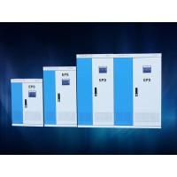 EPS应急电源0.5KW