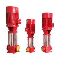 消防泵,CCCF多级消防泵,泡沫消防泵,GDL喷淋消防泵