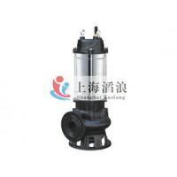 排污泵,JYWQ搅匀式排污泵,无堵塞排污泵,立式排污泵