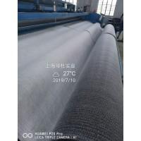 上海天然钠基膨润土防水毯