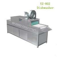 YZ-802学校食堂全自动商用洗碗机厂家直销上门服务一年质保