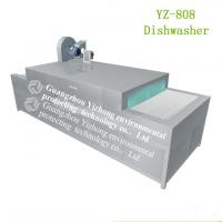 YZ-808大型商用全自动洗碗机网带平放式厂家直销一年质保