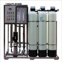 烟台反渗透设备 防疫物资用品生产水处理设备定制