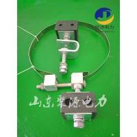 ADSS光缆杆用塔用引下线夹紧固夹具源头生产供应无中间环节