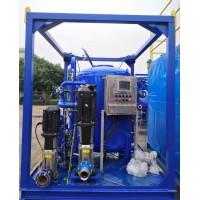 澳洲技术OVXF高效介质过滤设备水过滤器除悬浮物除浊度