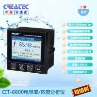 科瑞达CIT-8800系列电导率/浓度变送控制器厂家直供