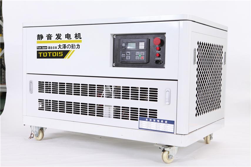 小型15千瓦静音汽油发电