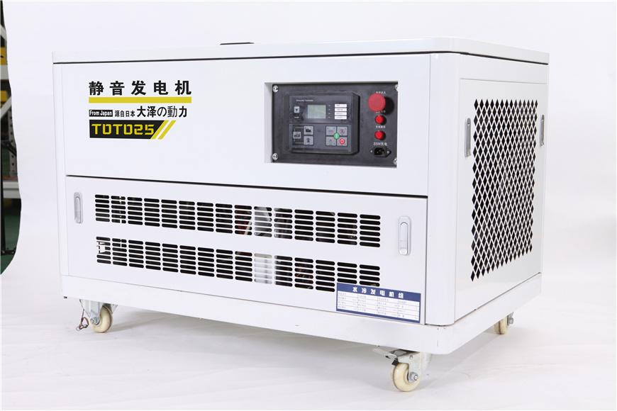 工厂用25kw静音汽油发电机