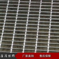 蕴茂钢格板厂 供应 热镀锌钢格板 热镀锌钢格栅板 镀锌格栅板