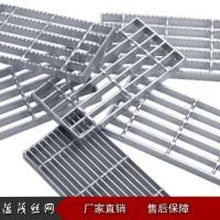 蕴茂钢格板厂 热销 钢格板 钢格栅板 格栅板 金属网格板