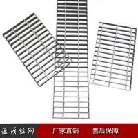 钢格板 钢格板厂家 钢格板生产厂家 热浸镀锌钢格板