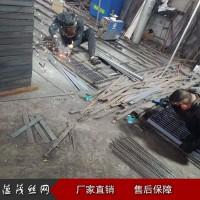 蕴茂钢格栅板厂 供应 工业钢格板 热浸镀锌格栅板 金属格栅板