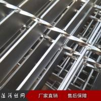 蕴茂钢格板厂 供应 不锈钢钢格板304 316不锈钢钢格栅板