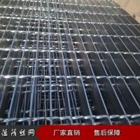 蕴茂钢格栅板厂 供应 不锈钢钢格板 不锈钢格栅板 镀锌钢格板