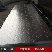 蕴茂钢格板厂供应复合钢格板 花纹复合钢格板 热镀锌复合钢格板