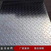 蕴茂花纹复合钢格板 热镀锌复合钢格板 浸锌复合钢格栅板