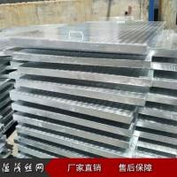 蕴茂钢格栅板厂 供应 复合钢格板 复合格栅板 热浸镀锌钢格板