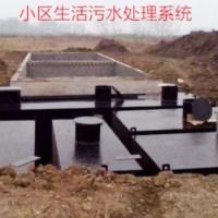 一体化污水处理设备价格 地埋式污水处理设备