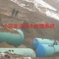 屠宰污水处理设备 一体化城市污水处理设备