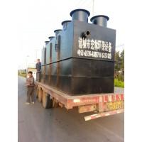 生活污水处理设备学校污水居民小区污水处理