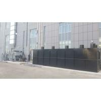 生活污水处理设备-小区生活污水处理设备一体化设备