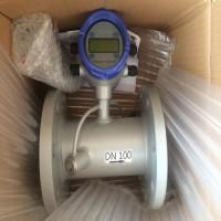 YT-C800S超声波水表供应