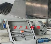 304/316L多种材质规格不锈钢绕丝筛板