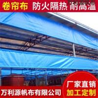 厂家专业定做畜牧场卷帘篷布-防晒透光猪圈篷布生产厂家