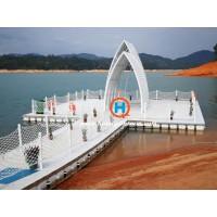 优质工程浮筒皮划艇码头钓鱼赛平台浮桥海上抗风浪养殖水上平台