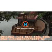 水上游乐设施水上房屋平台水上舞台水库农庄水上休闲平台