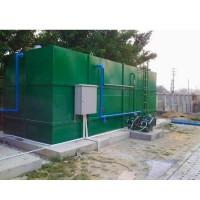 江西城市建设生活污水处理设备,学校食堂污水处理