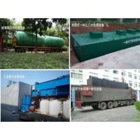 江西市镇污水处理设备,医院污水处理一体化设备