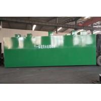 江西城建生活污水处理一体化设备,工业污水处理