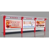 广告牌 精神堡垒  宜尚标牌   江苏南京 专业户外设计