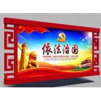 宜尚标牌  户外宣传栏  广告牌  江苏 河南厂家直销