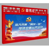 广告牌 宣传栏  宜尚标牌  厂家直销  安徽 南京菏泽