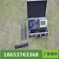 地下水探测器厂家专业研发生产平价直销