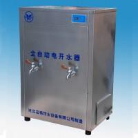 节能304不锈钢饮水机供应商