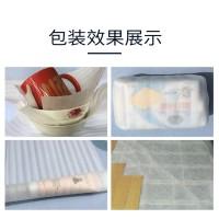 贵州诚辉包装材料有限公司专业生产销售EPE珍珠棉
