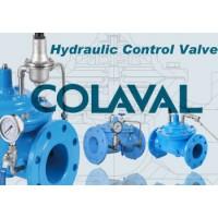 遥控浮球阀-可拉伐阀门-德国COLAVAL控制阀