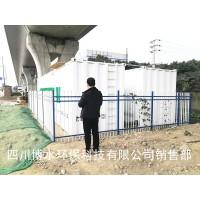 内江东兴区农村生活污水处理设备厂家定制直销