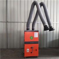 合肥市 炼油厂 移动式废气净化装置 批发市场