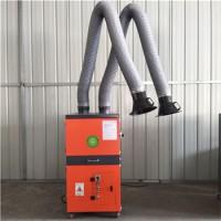 马鞍山市 风量小的 工业焊接除尘器现货供应