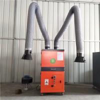 鹤壁市 移动电焊烟尘除尘器 焊接烟尘处理设备厂家直销