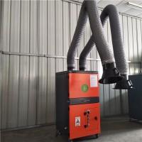 临沂市 焊接车间净化 焊烟废气净化处理 厂家现货供应
