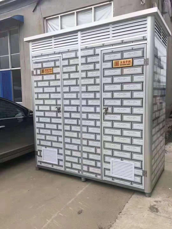 河北沧州普林钢构科技金属雕花板移动厕所