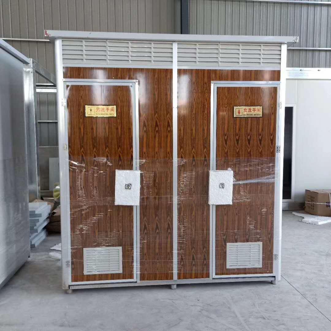 河北沧州普林钢构科技移动卫生间环保厕所  活动房