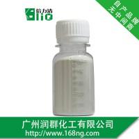 倍力清除磷剂BLQ-P101 去除废水中的去除次、亚磷酸盐